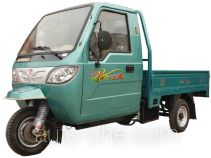Xinge cab cargo moto three-wheeler XG200ZH-5