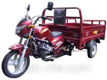 Xinge cargo moto three-wheeler XG200ZH-6