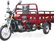 Xinge cargo moto three-wheeler XG200ZH-7