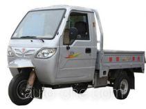 Cab cargo moto three-wheeler Xinge