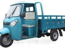 Xinge cab cargo moto three-wheeler XG200ZH-9