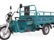 Xinge electric cargo moto three-wheeler XG3000DZH
