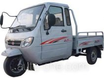 Xinge cab cargo moto three-wheeler XG800ZH-2