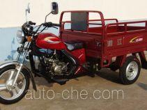 Xiangjiang cargo moto three-wheeler XJ110ZH-2