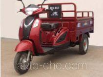 Xiangjiang cargo moto three-wheeler XJ110ZH