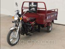Xiangjiang cargo moto three-wheeler XJ150ZH-2