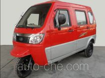 Xiangjiang passenger tricycle XJ150ZK
