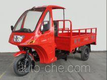 Xiangjiang cab cargo moto three-wheeler XJ175ZH
