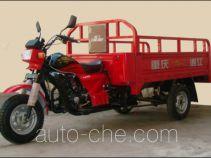 Xiangjiang cargo moto three-wheeler XJ200ZH