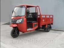 Xiangjiang cab cargo moto three-wheeler XJ200ZH-2B