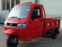 Xiangjiang cab cargo moto three-wheeler XJ200ZH-5B
