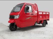 Xiangjiang cab cargo moto three-wheeler XJ200ZH-B