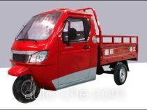 Xiangjiang cab cargo moto three-wheeler XJ250ZH-2
