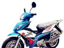 Xunlong underbone motorcycle XL110-9