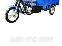 Xunlong cargo moto three-wheeler XL110ZH