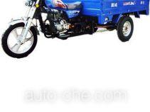 Xunlong cargo moto three-wheeler XL150ZH-3