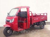 Xinliba cab cargo moto three-wheeler XLB200ZH-2