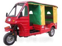 Shineray auto rickshaw tricycle XY150ZK-A