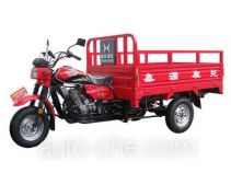 Shineray cargo moto three-wheeler XY175ZH-A