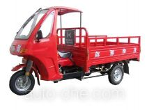 Shineray cab cargo moto three-wheeler XY200ZH-B