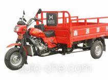 Shineray cargo moto three-wheeler XY200ZH-D