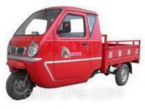 Shineray cab cargo moto three-wheeler XY250ZH-2