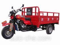 Shineray cargo moto three-wheeler XY250ZH