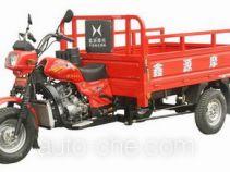 Shineray cargo moto three-wheeler XY250ZH-A