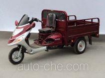 Xinyangguang cargo moto three-wheeler XYG110ZH-2A