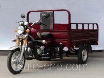 Xinyangguang cargo moto three-wheeler XYG150ZH-2A