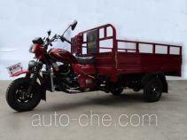 Xinyangguang cargo moto three-wheeler XYG200ZH-2