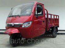 Cab cargo moto three-wheeler Xinyangguang