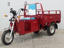 Electric cargo moto three-wheeler