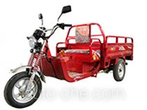 Yufeng electric cargo moto three-wheeler YF4500DZH-2C