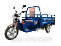 Yufeng electric cargo moto three-wheeler YF4500DZH-3C