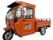 Yufeng electric cargo moto cab three-wheeler YF4500DZH-4C