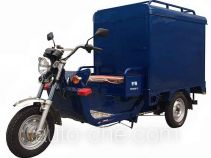 Yufeng electric cargo moto three-wheeler YF4500DZH-7C