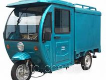 Yufeng electric cargo moto cab three-wheeler YF4500DZH-8C