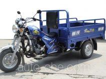 Yingang cargo moto three-wheeler YG150ZH-6A