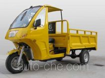 Yingang cab cargo moto three-wheeler YG175ZH-4A