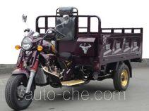 Yingang cargo moto three-wheeler YG175ZH-6A