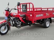 Yingang cargo moto three-wheeler YG175ZH-A