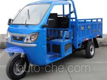 Yingang cab cargo moto three-wheeler YG200ZH-3A