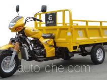 Yingang cargo moto three-wheeler YG200ZH-5A