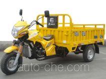 Yingang cargo moto three-wheeler YG200ZH-8A