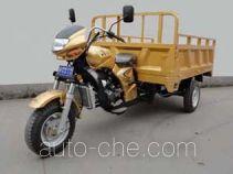 Yingang cargo moto three-wheeler YG200ZH-A