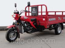 Yingang cargo moto three-wheeler YG200ZH-C