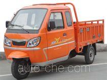 Yingang cab cargo moto three-wheeler YG250ZH-7A