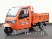 Yingang cab cargo moto three-wheeler YG250ZH-7B