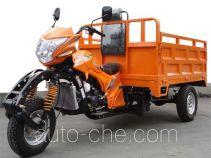 Yingang cargo moto three-wheeler YG250ZH-8A